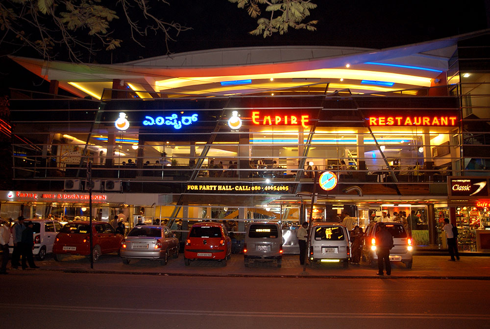 Hotel Empire Hotels In Bangalore Restaurants In Bangalore